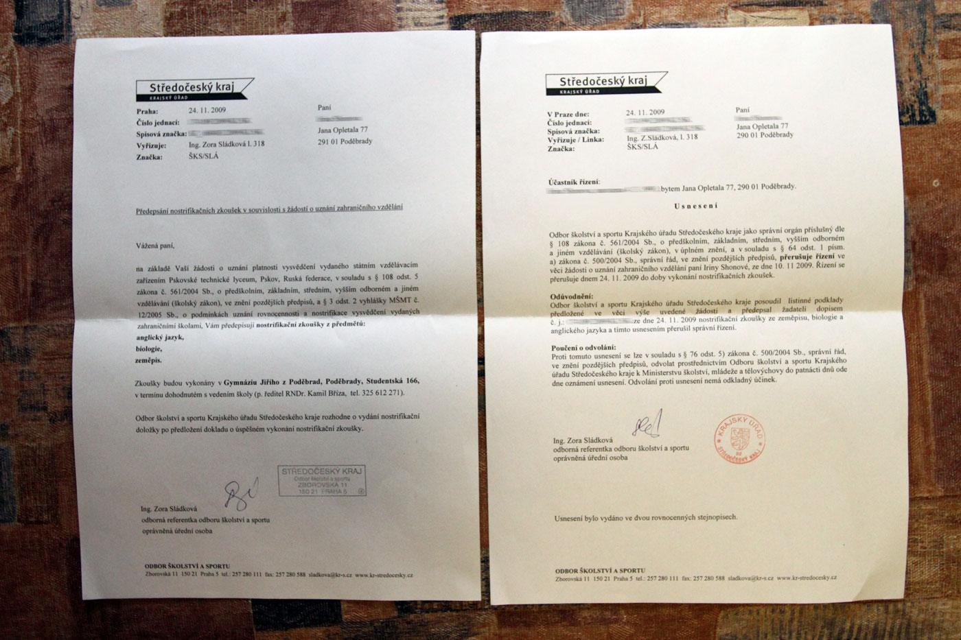 Нострификация Как проходит нострификация в Чехии